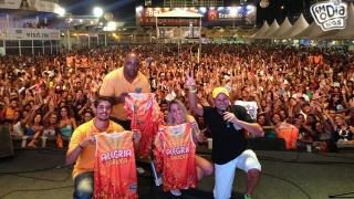Terreir�o do Samba