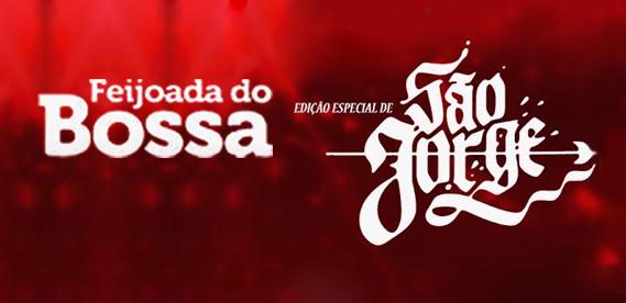 Feijoada do Bossa de Sao Jorge