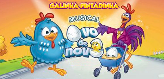 Galinha Pintadinha - Musical Ovo de Novo