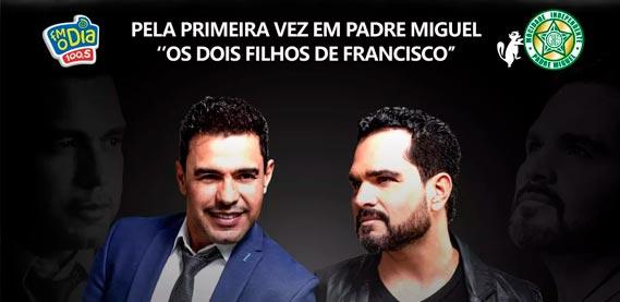 Zezé Di Camargo e Luciano, na Quadra da Mocidade