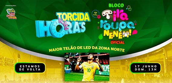 Primeiro Jogo do Brasil, no Clube Nogueira