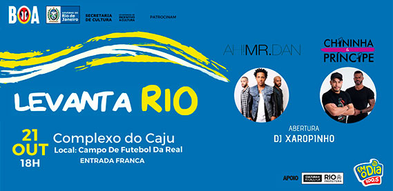 LEVANTA RIO - 2ª EDIÇÃO