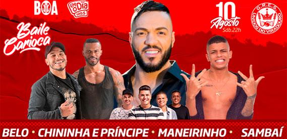 Quadra da Viradouro - Baile Carioca