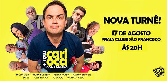 Praia Clube São Francisco - Carioca - Em más Companhias
