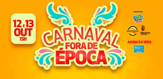 Carnaval Fora de Época